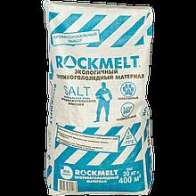Противогололедный реагент Rockmelt Salt 20 кг