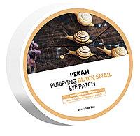 PEKAH омолаживающие патчи для глаз с муцином черной улитки 60шт
