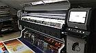 Печать на Баннере BlackOut 440 г./кв.м. (мат), фото 4
