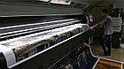 Печать на Баннере BlackOut 440 г./кв.м. (мат), фото 6
