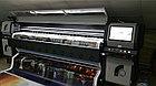 Печать на Баннере BlackOut 440 г./кв.м. (мат), фото 7