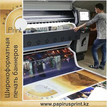 Печать на Баннере Backlit литой 510 г/кв.м. (мат) для лайтбоксов и букв