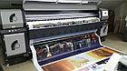 Печать на Баннере Backlit литой 510 г/кв.м. (мат) для лайтбоксов и букв, фото 5