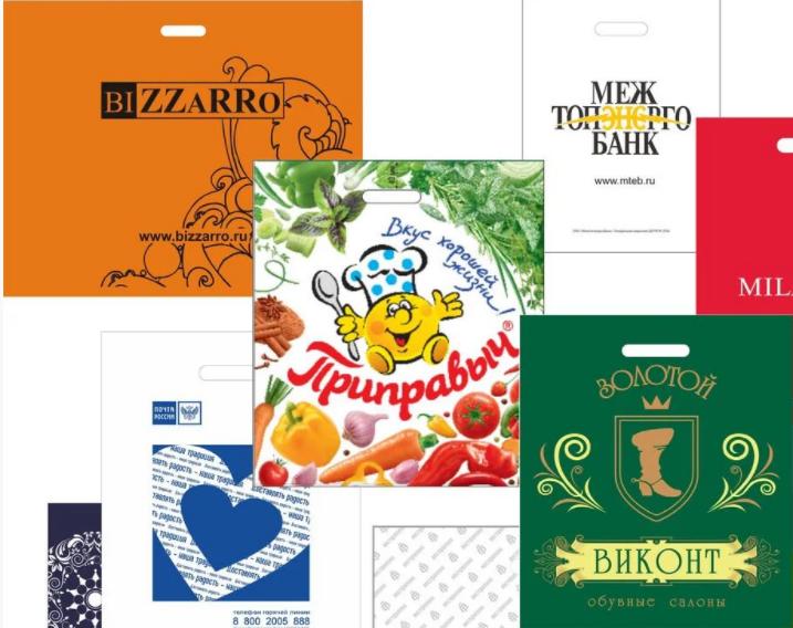 Пакет полиэтиленовый с вырубной ручкой ПВД с логотипом