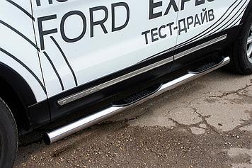 Защита порогов d76 с проступями Ford Explorer (2015)