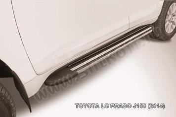 """Пороги алюминиевые """"Luxe Black"""" 1600 черные Toyota LC PRADO J150 (2014)"""