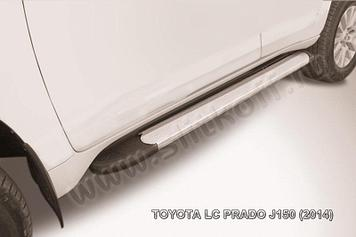 """Пороги алюминиевые """"Optima Silver"""" 1600 серебристые Toyota LC PRADO J150 (2014)"""