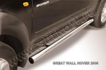 Защита порогов d76 труба  Great Wall Hover 2008