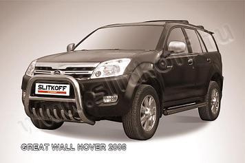 Кенгурятник  низкий d76 с защитой картера Great Wall Hover 2008