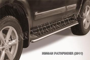 Защита штатного порога d42 Nissan Pathfinder (2011)