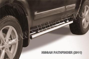 Защита порогов d76 труба Nissan Pathfinder (2011)