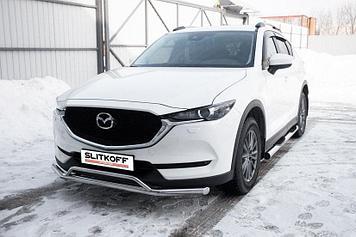 Защита переднего бампера d57+d32 двойная Mazda CX-5 (2017)