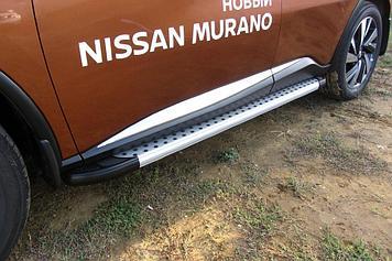 Пороги алюминиевые Standart Silver 1800 серебристые Nissan Murano (2016)