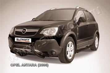 """Кенгурятник d57 низкий """"мини"""" черный Opel Antara"""