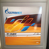 Диз.масло М-10ДМ Газпромнефть 30л., фото 3
