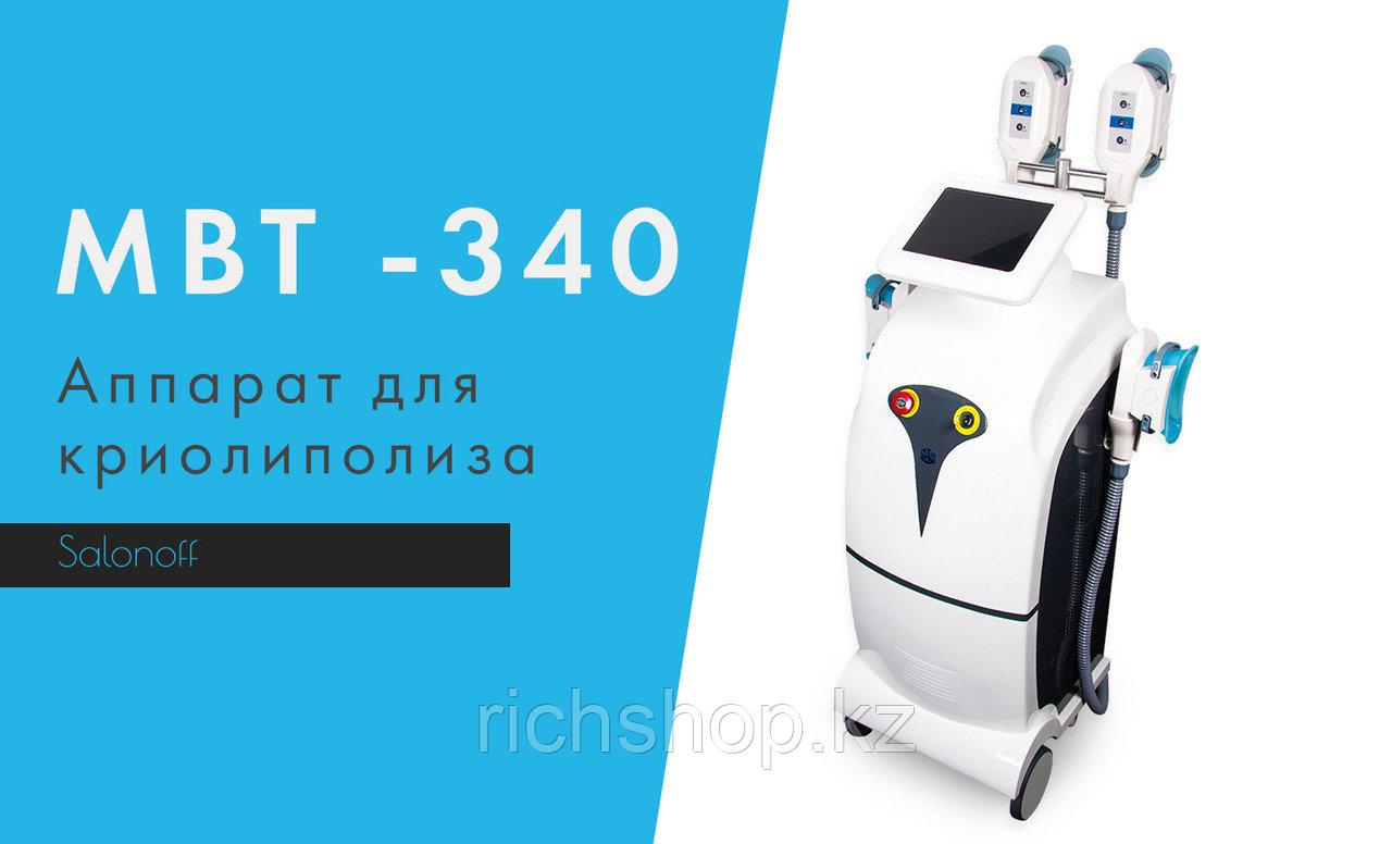Аппарат для криолиполиза МБТ-340