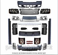 Комплект рестайлинга на Range Rover Vogue L322 2002-2009 под 2010-2012 г. в обвесе Autobiography
