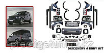 Рестайлинг комплект на Land Rover Discovery 2004-12 под 2013-16 год