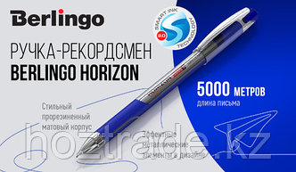 Новинки Berlingo: шариковые ручки на 5000 метров.