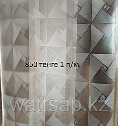 Ленточные шторы, теплоизолирующие завесы из ПВХ с матовым рисунком ширина 20см, толщина 1,2 мм