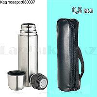 Термос для чая High Grade Vacuum Flask 0,5 L с чехлом