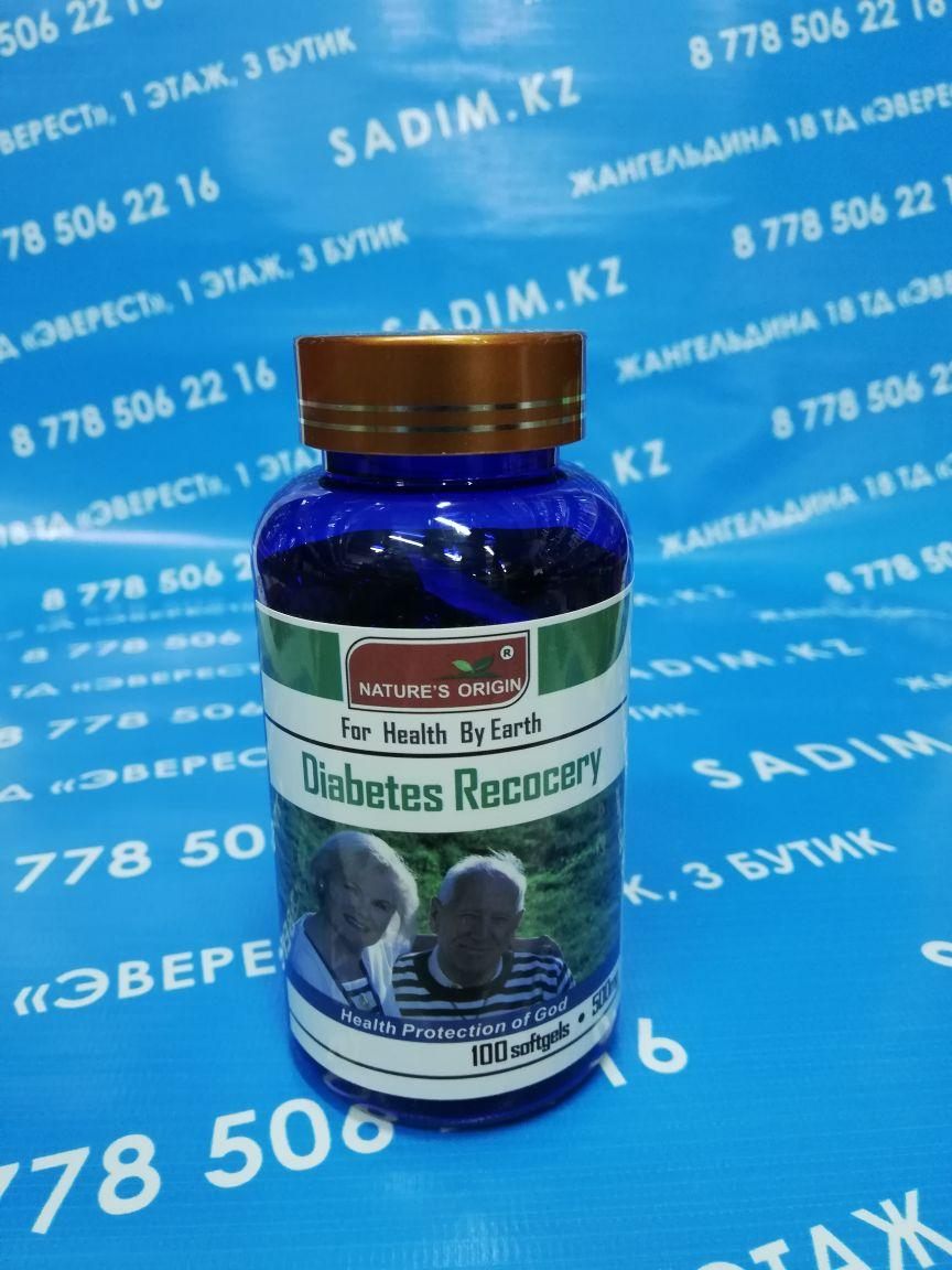 Капсулы - Diabetes Recocery ( лечение диабета 2 типа )