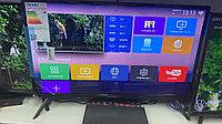 Телевизор Samsung 45 Q90R