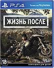 Игра для консоли PS4: Days Gone(277732)
