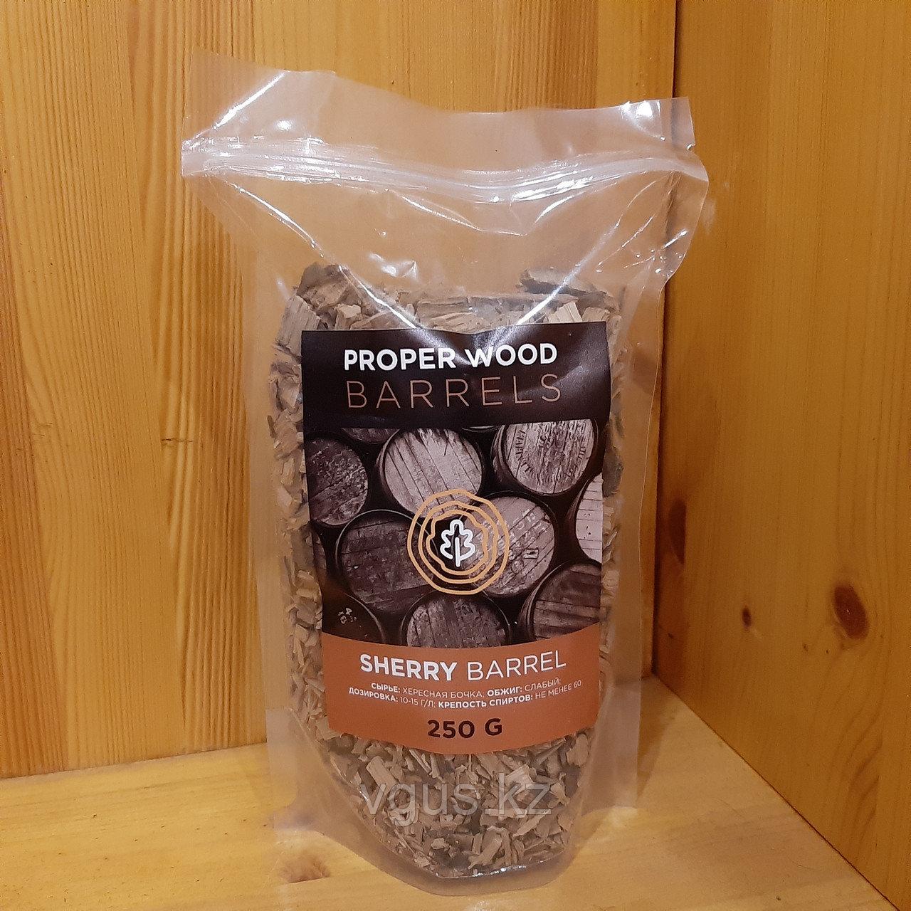Хересная щепа Proper wood barres 250 грамм.