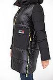 Куртка CAMADINI, фото 4