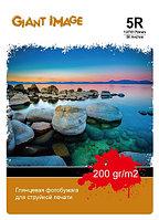 Фотобумага 13х18 GIANT IMAGE GI-5R20050G 50 Л. 200 Г/М2 глянц