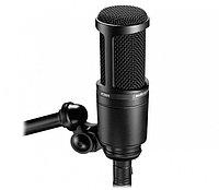 Студийный микрофон Audio-Technica AT2020 черный