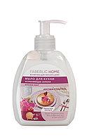 Мыло для кухни устраняющее запахи «Бархатная орхидея» FABERLIC HOME