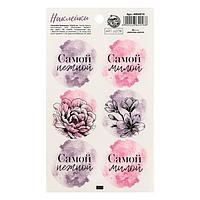 Наклейки на подарки «Цветочное настроение», 9 × 16 см