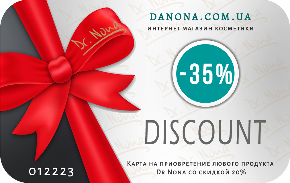 Доктор Нона Скидка 35%  Электронная дисконтная карта Doctor Nona Discount card -35%