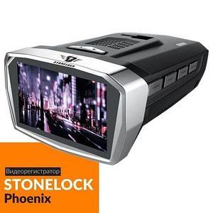 Комбо-устройство 3-в-1 {видеорегистратор | радар-детектор | GPS-информатор} STONELOCK Phoenix