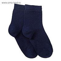 Носки детские, цвет тёмно-синий, размер 22-24