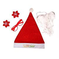 Карнавальный костюм взрослый 'Дед Мороз к празднику готов!', 3 предмета колпак, очки, борода