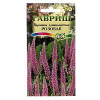 Семена цветов Вероника длиннолистная Розовая, Мн. 0,05 г