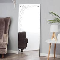 Зеркало, настенное, с пескоструйной графикой, 60x130 см