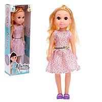 Кукла классическая «Алена» со звуком, высота 30 см, МИКС