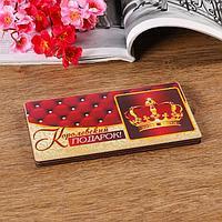 Купюрница на магнитах 'Королевский подарок', дерево, лакированная, 10х19 см