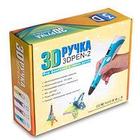 X-Game 3D Ручка, X-game, v2, ABS, PLA, Диаметр нити 1.75мм расходный материалы для 3d-печати (3D Ручка, X-game