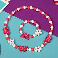 Набор детский 'Выбражулька' 2 пр-та бусы, браслет, бабочки и цветы, цветной
