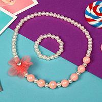 Набор детский 'Выбражулька' 2 пр-та бусы, браслет, бусины и цветы, цвет МИКС