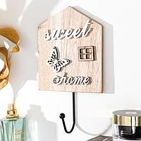 Крючок декоративный дерево 'Домик с бабочкой' 22,5х0,8х12 см