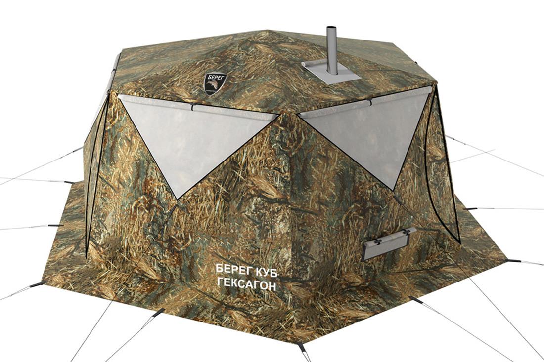 Палатка всесезонная Берег КУБ Гексагон двухслойная, высота 2.1 м., диаметр 4,65 м., площадь 12,57 м² - фото 1