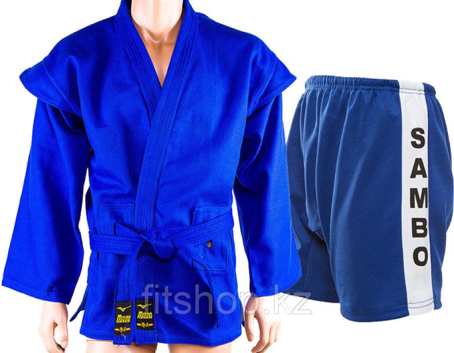 Кимоно для самбо Mizuno синий