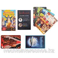 Имаджинариум Прайм-тайм набор дополнительных карт, фото 2