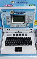 Детский обучающий компьютер-ноутбук на 2-х языках русско-английский, арт. 7004